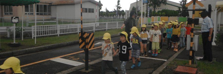 交通安全教室(年長・年中児)