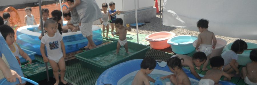 水遊び(りす組)