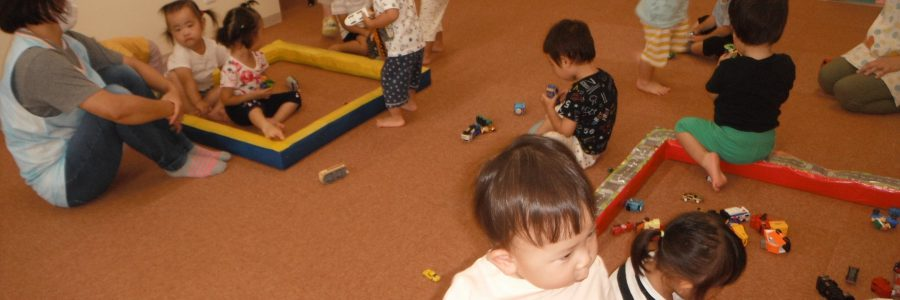 自由遊び(1歳児)